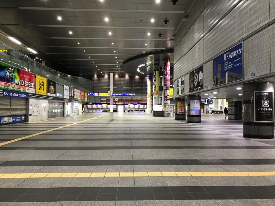 START UP VISA 北九州市 経営管理ビザの緩和(Entrepreneurial Incentives for Foreigners)